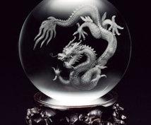 龍の背中に乗って貴方の願いを叶えます ☆龍と貴方を繋げ無限大の豊かさを手に入れられます☆