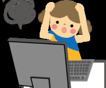 パソコン苦手な方入力作業手伝います 手書きの文字やPDFをExcelやWordに入力します♫