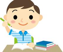 公立中高一貫校入試の作文を添削します 経験を基に次に活かせる作文添削を行います!
