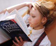 パーソナルな英語学習プログラムを作成します 英会話スクールやオンライン英会話レッスンにチャレンジする前に