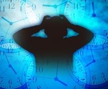専門家が教える!不眠症の疑いをチェックします 夜中に起きてしまう方必見!それって不眠症かも!?