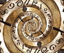 今ある出来事が過去世の何影響なのかメッセージします 今を生きやすくするために必要なメッセージ・アドバイス