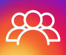 Instagramフォロワー100人増やします フォロワーが増えていいね数もおまけで増加します!
