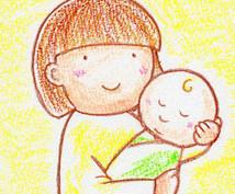インナーチャイルドと対話しヒーリングを致します チャクラからインナーチャイルド読み取り癒しを起こします。