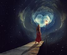 聴聞占☎️月は不思議の力。本日は特別価格で承ります 月はツキ(幸運)にも通じます。願いを架けるなら、今ここから。