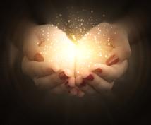 あなた・お相手の潜在意識を読みます お相手の心の状態 本心を読み取ります