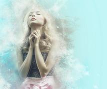 天使があなたを癒す1週間★メッセージを7つ届けます ガーディアンエンジェルタロットを使用します。