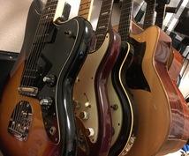 ギターソロ/ギターリフを考案します 本物のギターフレーズをお求めの全ての方々へ!!