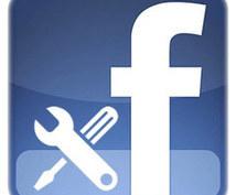 Facebookロボット技術サポート承ります Facebook自動集客ツールの技術サポートを承ります
