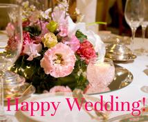 結婚式のお花どうしよう。。。