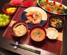 ☆食生活改善ダイエット☆あなたのゴハン見せてください!