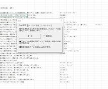EXCELシートの任意「セル」を暗号化できます ★『セキュリティ革命』★暗号文をSNSで共有することも可能!