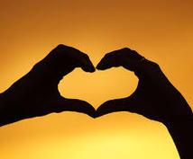 世界にたった一つのラブレターをお届けします プロファイリング×ラブレター!?で唯一のラブレターを作成!