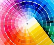 あなたの魂の色を見ることができます 持って生まれたその人が一番魅力的に輝く色です。