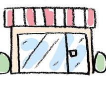 【接客英語】販売の現場で使える英語のフレーズ集授けます!