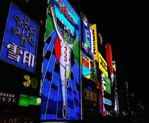 【方言】関西弁の文章、アクセントチェックします。