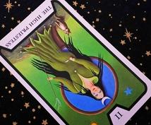オリジナル占術「ハイドンシーク・スリー」で占います あなたのインナーチャイルド・女性性・男性性のカードを引きます