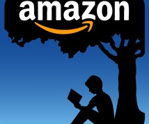 Amazon(アマゾン)日本と海外の価格差のある輸出商品を扱う高評価出品者・セラー情報3者を提供