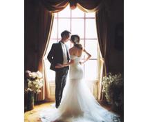 結婚相手と結婚時期と魅力を覗きます 結婚相手の特徴と時期を占います!