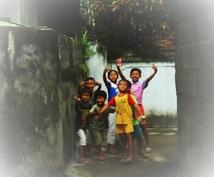 英語、中国語、インドネシア語に関する悩み解決屋