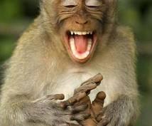 僕(大学生)が笑ったもの、共有します 最近、笑ってない人にオススメするよ