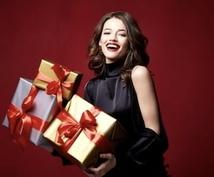 サプライズバースデープラン&プレゼントご提案します サプライズデートに自身のないあなたへ