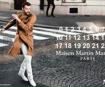 男性必見!!H&Mの服でおしゃれにします H&M服をおしゃれに着こなしてみませんか?