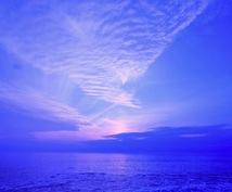 紫微斗数で貴方の性格・使命を占います 何のために生まれてきたのか知りたい方へ