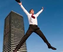 社員を雇う際の雇用契約書を作成します 一目で契約内容がわかり、従業員も安心納得の雇用契約書