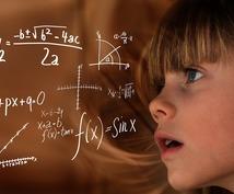 IQを上げます IQ10兆エネルギー。頭脳明晰エネルギー強化版