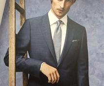 【男性向け】スーツスタイリストが答える!スーツの着こなしやTPOの悩みをご相談下さい