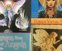 画像付今のあなたに必要なメッセージお届けします 大天使ミカエルに聞くドキッと核心をつくメッセージ♡