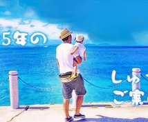 沖縄の観光サイトであなたの媒体を宣伝します 検索エンジンからの集客で月間3万PVの沖縄観光情報サイトに