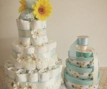 ハンドメイドダイパーケーキ作りお手伝いします お友達のプレゼントにお考えの方、自分の記念に作ってみたい方!