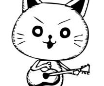 オリジナルソングの作詞します 最短翌日納品します!楽曲作成のお手伝いします