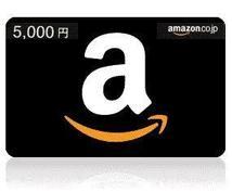 誰でも無料でギフト券等をGETできる方法を教えます nanacoポイントを毎月10000円分以上を獲得する裏技♪