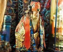 本場・台湾から中国伝統占術で占います あなたの人生の流れを見定め、心を癒やし道を拓きます。