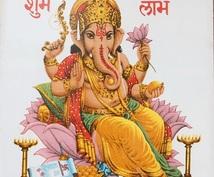 インド占星術で仕事や恋愛その他まとめてお伝えします 運勢を知ることが自分らしく生きる手助けになりますように。