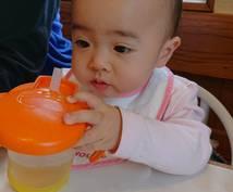 出産、子育て、イクメン多方面に相談受け付けます 「4人の育児を通して、出産前、後、子育ての不安を解決‼️」