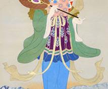 ココナラデビュー☆菊理媛神より開運天然石、開運神社等をお伝えします。