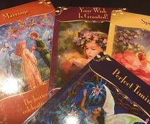 あなたにお勧めの神社+天使カードリーディングします 今のあなたに最適な神社と守護天使のメッセージをお届けします。