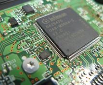 組み込み制御系プログラムの悩み相談(不具合解析やコツなど)を受け付けます。