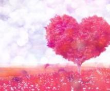 不仲解消スキル『彼女編』全て教えます ●恋愛に関する㊙テクニックを毎月10名の方へ