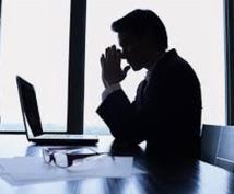 プロカウンセラーが仕事の悩みお聞きします 〜今の仕事、上司、部下、同僚、転職 に悩みをお待ちの方〜