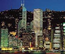 【海外進出】HSBC香港の口座開設サポート