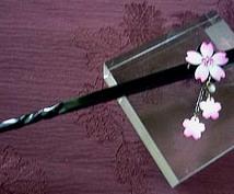 霊能.妖精占い師 真里耶Skill③【軍師】 あなたの望み叶えます。