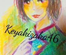 イラスト調や絵本調どんなイラストでも描きます 基本色鉛筆ですがどんな絵柄でもご希望がありましたら描きます。
