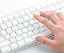 【SEO】個人ブログで記事付きの被リンク作成します。(2個~)