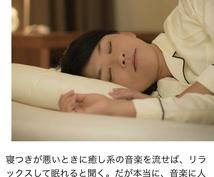 オンライン睡眠セミナー(PDF)特典もあります 基礎編として睡眠に対する根本的な知識を高めます。