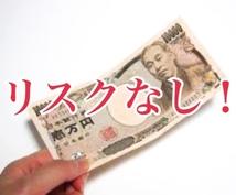 もっとも簡単な副収入を教えます グアム旅行代を簡単に稼げます。0円で10万円稼ぎたい方向け